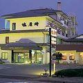 写真:ホテル塩屋崎