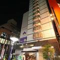 写真:アパヴィラホテル<赤坂見附>(アパホテルズ&リゾーツ)