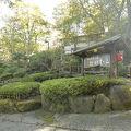 写真:箱根温泉山荘 なかむら