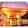 写真:ネストホテル札幌大通