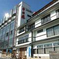 写真:伊豆山温泉 うみのホテル中田屋