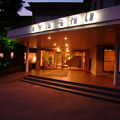 写真:石和温泉郷 自家菜園の宿 ホテルうかい