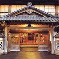 写真:伊東温泉 山喜旅館