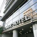 写真:アークホテル京都(ルートインホテルズ)
