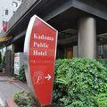 写真:門真パブリックホテル