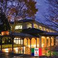 写真:太山寺なでしこの湯
