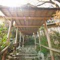 写真:湯の山温泉 四季亭 三峯園