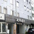 写真:ビジネスホテル松井
