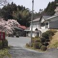 写真:入間沢温泉 叶屋旅館