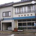 写真:池田屋旅館