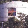 写真:大ちゃんハウス <屋久島>