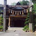 写真:羽黒山 三光院