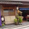 写真:旅館 坂本屋