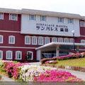 写真:ホテル サンパレス益田