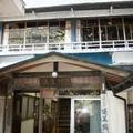 写真:西山温泉 蓬莱館