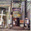 写真:船橋グランドサウナ カプセルホテル