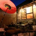 写真:愛犬と楽しむ温泉旅館 伊豆修善寺 絆