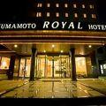 写真:ホテルクラウンヒルズ熊本(BBHホテルグループ)