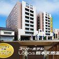 写真:スーパーホテルLOHAS熊本天然温泉