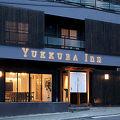 写真:YUKKURA INN 〜ゆっくらイン〜