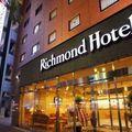 写真:リッチモンドホテル博多駅前