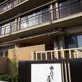 写真:金沢の宿 由屋るる犀々