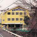 写真:松山ユースホステル