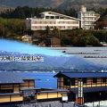 写真:朱鷺伝説と露天風呂の宿 佐渡グリーンホテルきらく