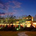 写真:リゾートホテル モアナコースト