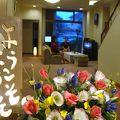 写真:宝永旅館