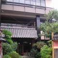 写真:料理旅館 菊水