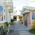 写真:ビジネス旅館 横浜屋