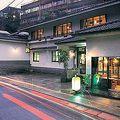写真:箱根湯本温泉 喜仙荘