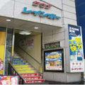 写真:カプセルホテル レインボー総武線・市川・本八幡店