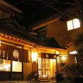 写真:料理旅館 ひろ文