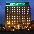 写真:ホテル ルートイン半田亀崎