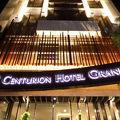 写真:センチュリオンホテルグランド赤坂