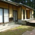 写真:中尾山伝習館
