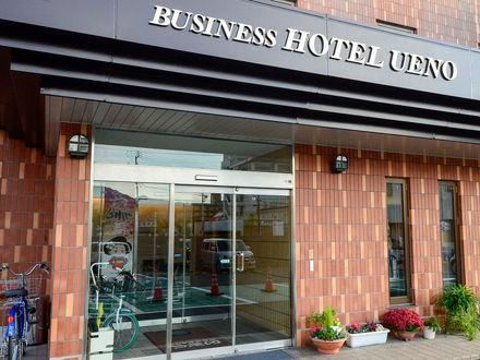 ビジネスホテル うえの 写真