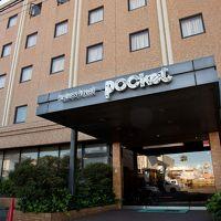 ビジネスホテルポケット 写真