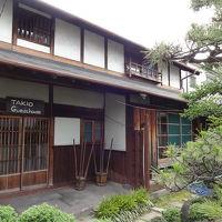 TAKIO Guest house 写真