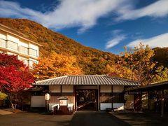 川治温泉のホテル