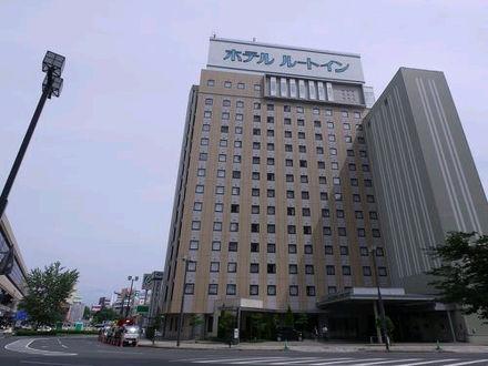 ホテルルートイン盛岡駅前 写真