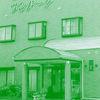 ビジネスホテル サンパーク