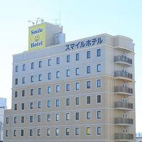 スマイルホテル静岡 写真