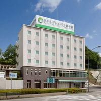 ホテル グレイトフル高千穂 写真