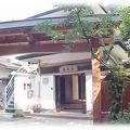 藤本荘 写真