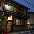 京町家の宿 五辻庵 写真