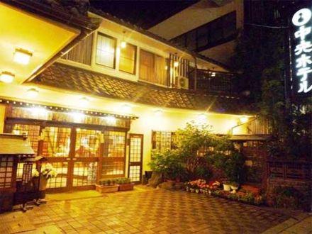 戸倉上山田温泉 心がふれあう民芸の宿 中央ホテル 写真
