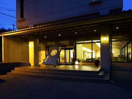 玉名温泉 旅荘 黄金館 写真